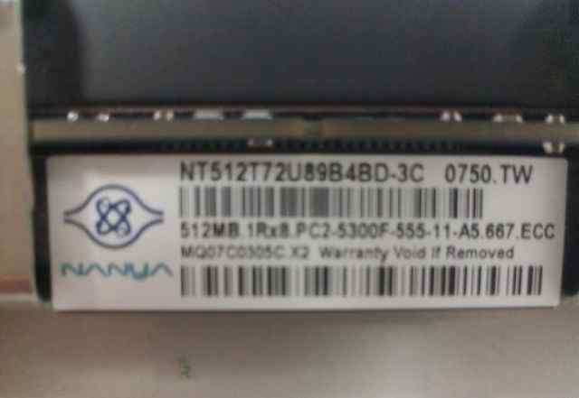 667 MHz DDR2 FB-dimm PC2-5300F 512Mb x 2