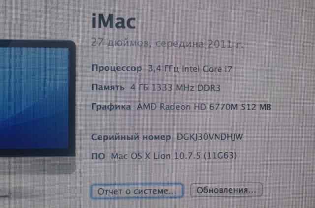 I mac 27