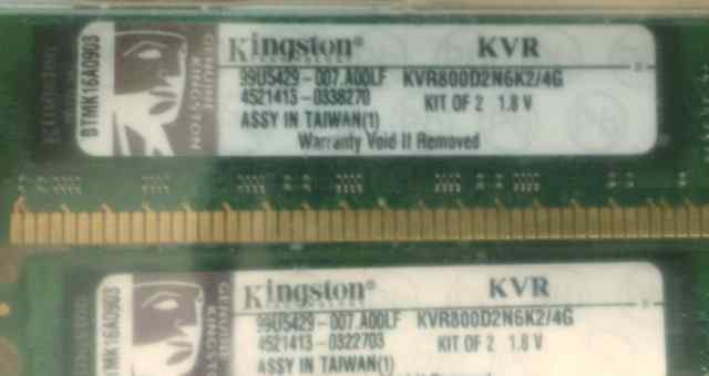 Kingston KVR800D2N6K2/4G 2x2Gb
