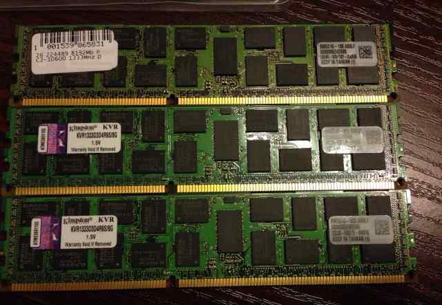 Cерверная память Kingston KVR1333D3D4R9S/8GB