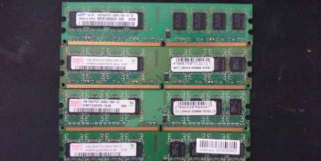 Оперативная память DDR2-667 4 х 1 гб Hynix Samsung