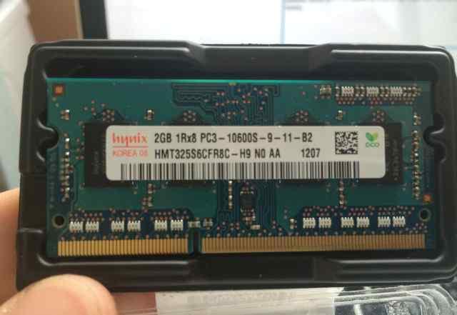 Оперативная память для Macbook pro 2011