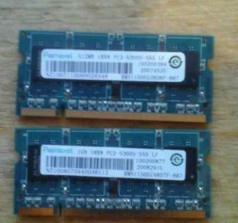 DDR2 1Gb + DDR2 512 Mb