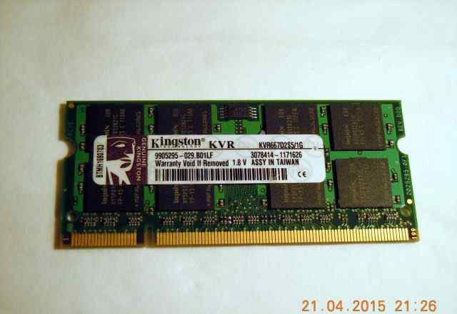 Модуль памяти sodimm DDR2 1GB Kingston KVR667D2S5