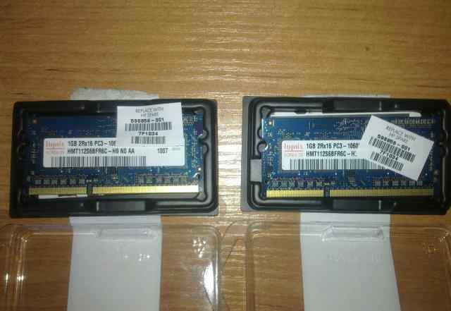 Модули(2) памяти Hynix 1Gb DDR-3 SO-dimm PC3-10600
