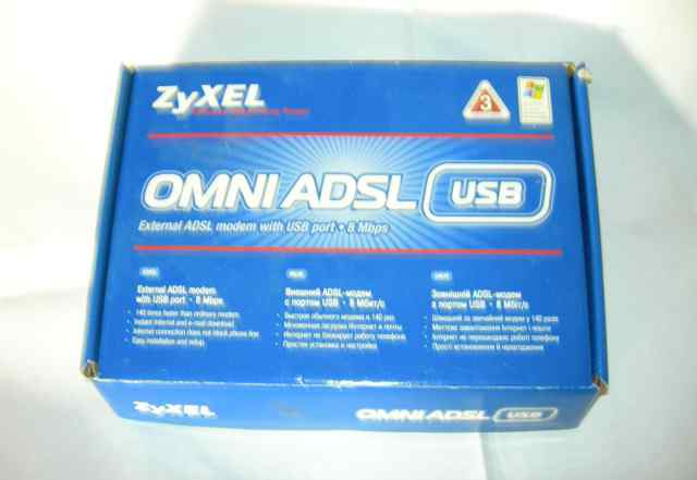 Внешний модем omni adsl (zxyel) c USB
