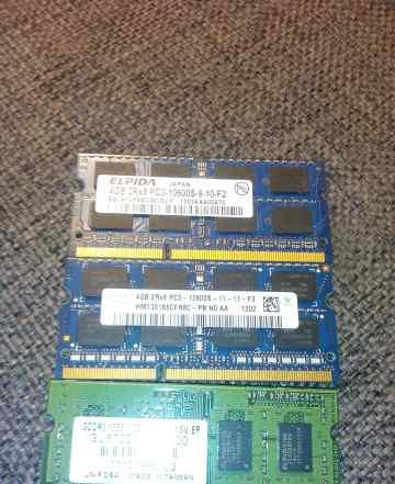 Память для ноутов DDR3 8gb