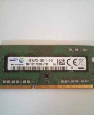 SO-dimm Samsung 4GB 1Rx8 PC3L-12800S