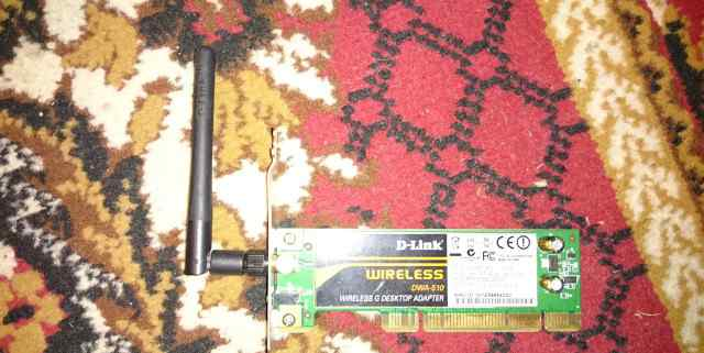 Беспроводный PCI-адаптер 802.11g, до 54Мбит/с DWA
