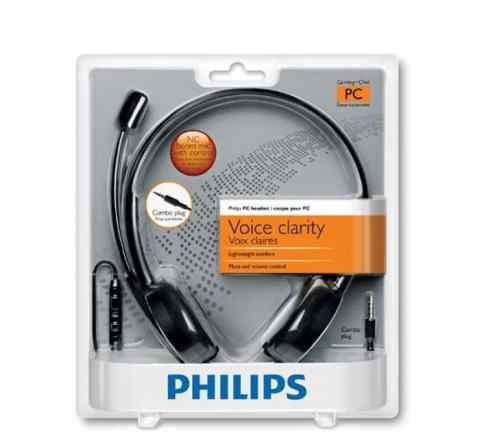 Гарнитура Philips SHM3560/10 On-ear PC Headset