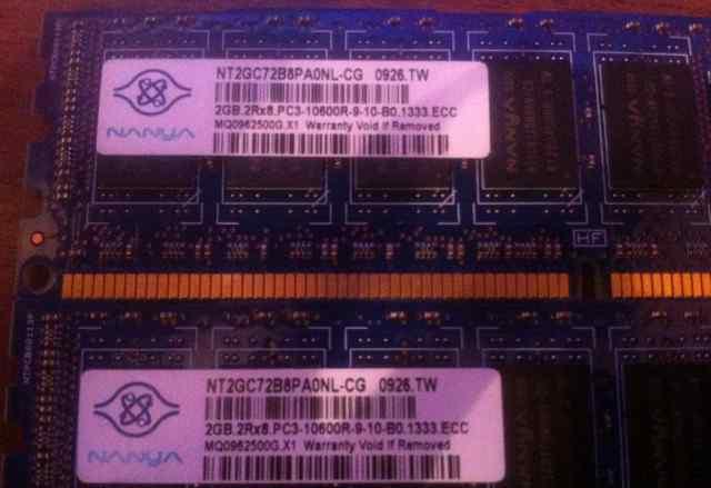 Оперативная память HP 2Gb DDR3
