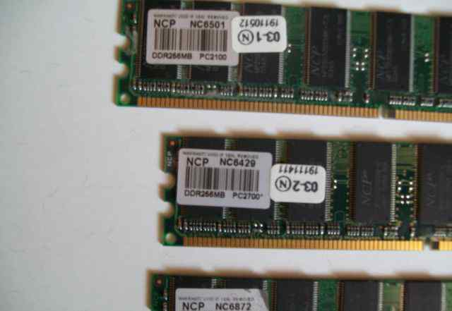 NCP DDR 256 PC2700