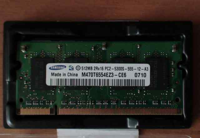 Память 512 MB sodimm DDR2-667 на лаптоп / ноутбук