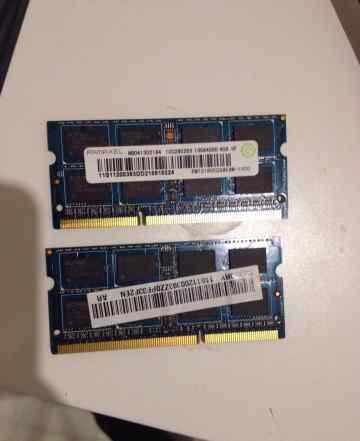 Озу для ноутбука 8gb pc12800 1600 MHz 2x4gb