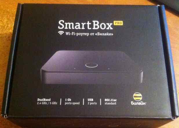 Билайн Smart Box Pro