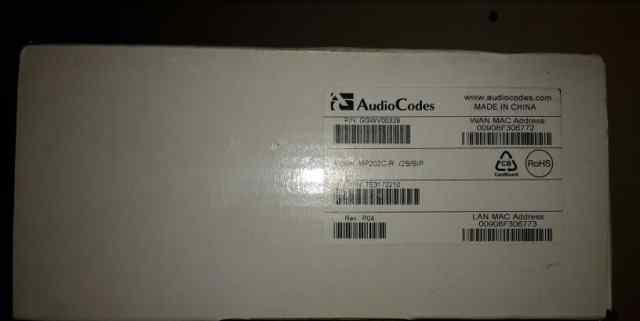 AudioCodes mp-202