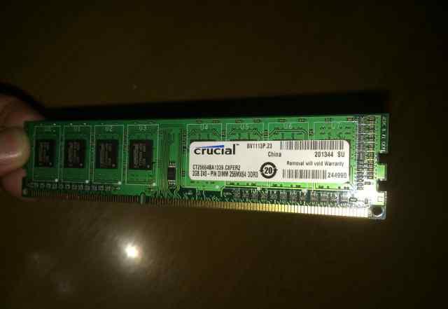 Crucial 2Gb - DDR3