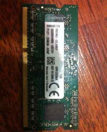 или обменяю память ddr3 KVR13S9S8 для ноута