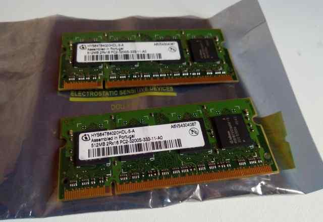 Модули памяти 512Mb hys64t64020hdl 5 a
