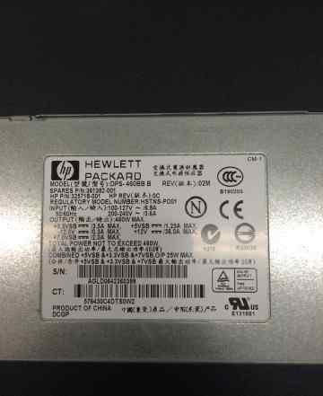 Блок питания HP DL360 G4/4p 325718-001