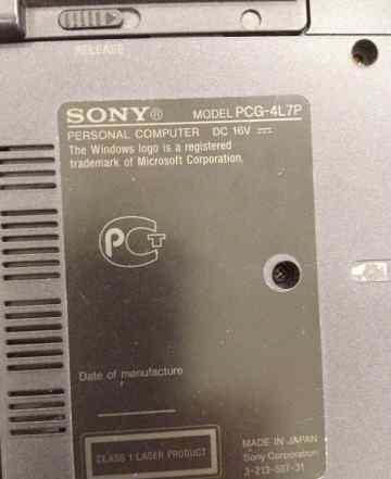 Sony vaio pcg-4L7P