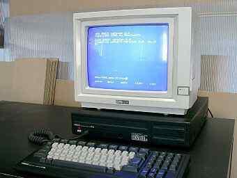 Компьютер yamaha Ямаха MSX 2