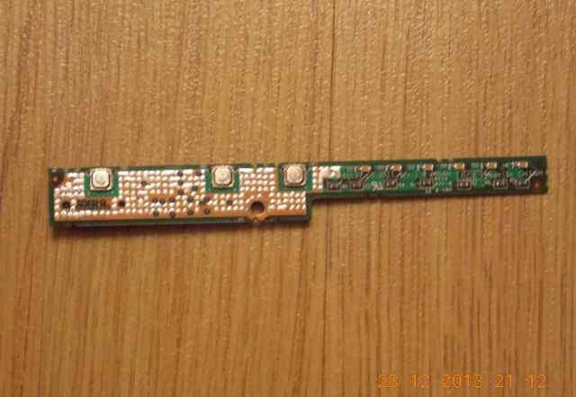 Панель с кнопками ECL57 LS-2511 для ноутбука