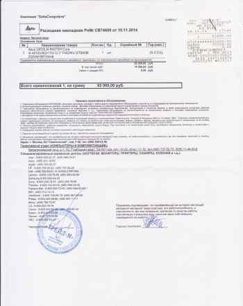 Ультрабук Asus zenbook UX32L i5/8gb/1Tb/1.45кг
