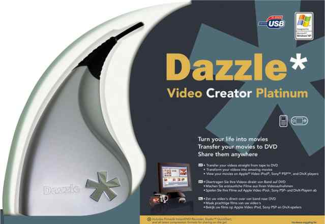 Устройство видеозахвата Pinnacle Dazzle Video