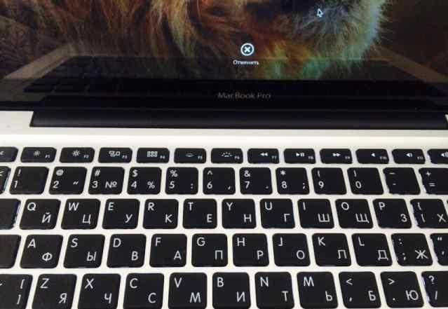 Apple MacBook Pro 13 Early 2011