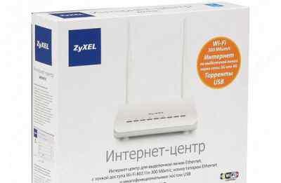 Роутер Zyxel Keenetic 300мб/с