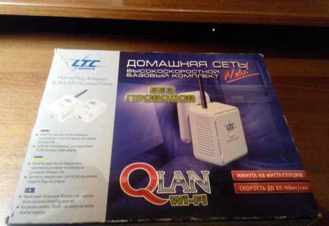 PowerLan (Qlan 85)