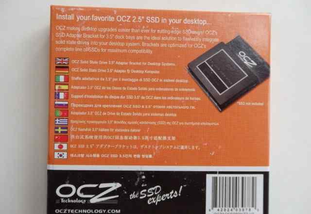 OCZ адаптер 2.5 - 3.5 дюйма для SSD