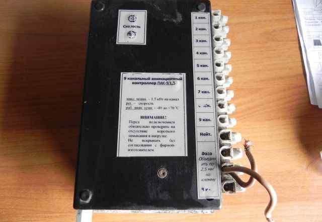 Контроллер для управления светом