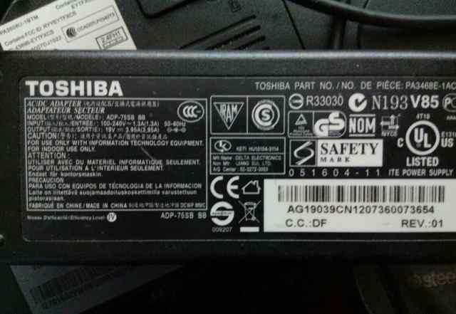 Toshiba satellite u300-130 зарядник