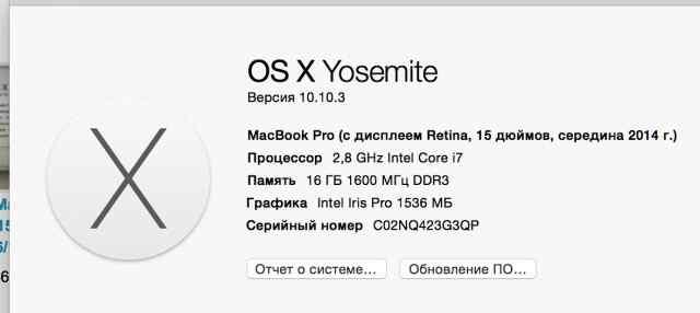 MacBook Pro Retina 15 mid 2014 i7 2.8ghz+ ssd 1tb
