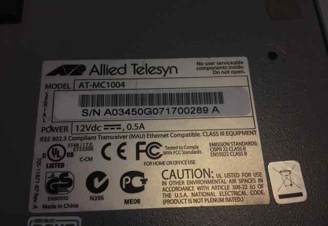 Медиаконвертер Allied Telesis AT-MC1004