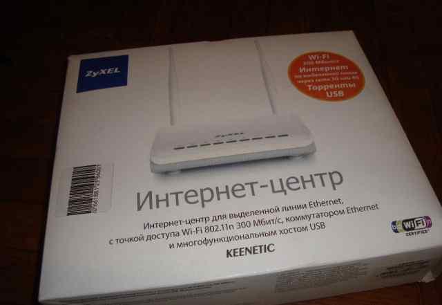 Новый Wi-fi Роутер Zyxel keeneticWi-Fi 802.11n 300