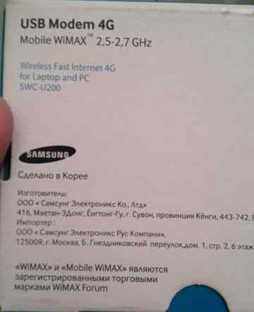 USB modem 4g swc-u200 yota
