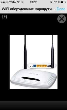Wifi -роутер