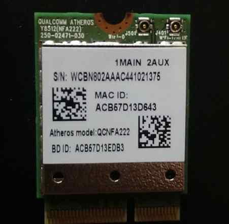 WiFi адаптер Qualcomm Atheros AR5BWB222