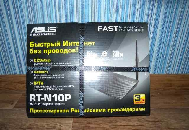 Новый нераспакованный роутер asus RT-N10P