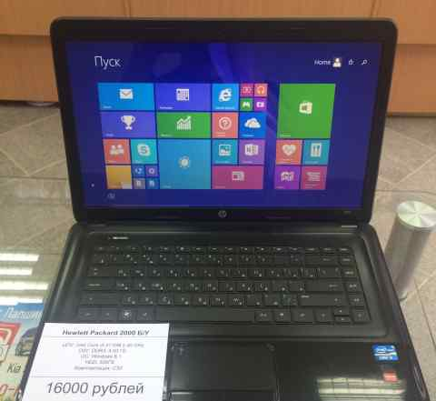 Ноутбук HP 2000