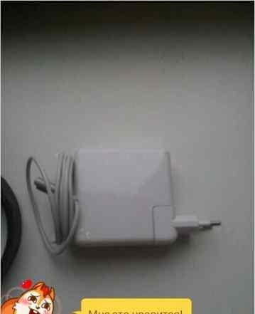 Зарядное устройство для Macbook 85W