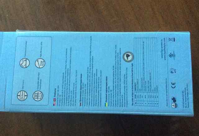 Универсальный блок питания для ноутбуков