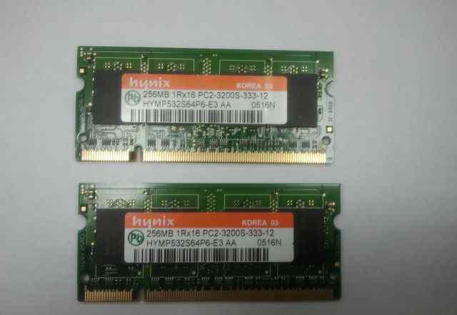 Память для ноутбука Sodimm PC2-3200 400Mgz 2x256