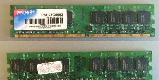 Планка оперативной памяти 1Gb