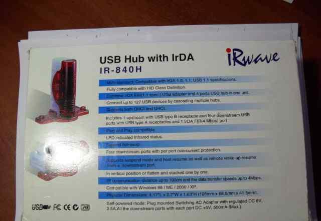 USB Hub with IrDA IR-840H