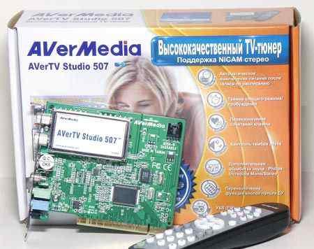 TV- и FM-тюнер avertv Studio Model 507