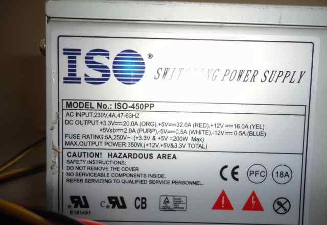 Блок питания ISO-450PP 350 вт